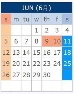 2016年6月カレンダー(台湾).JPG