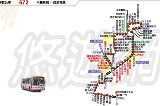 台北バス_672.JPG